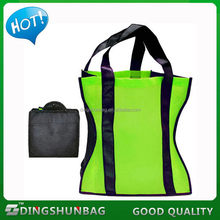 Popular new arrival new quality fruit shape foldable bag