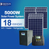 5000W solar panel kits poly 250W solar power supply for home appliances solar energy products