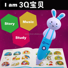 AAEW New Digital Children Sound Book & Reading Pen for Sale