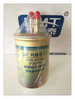 Diesel engine parts Fuel filter W3000-1105100