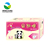 disposable baby diapers cheap bulk