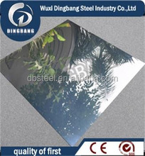 aluminum mirror sheet price 3105 for aluminum roofing sheet