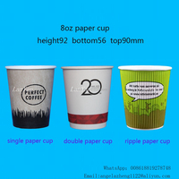 Guangzhou Lanyan FTY 8 oz disposable single double ripple wall coffee hot paper cup