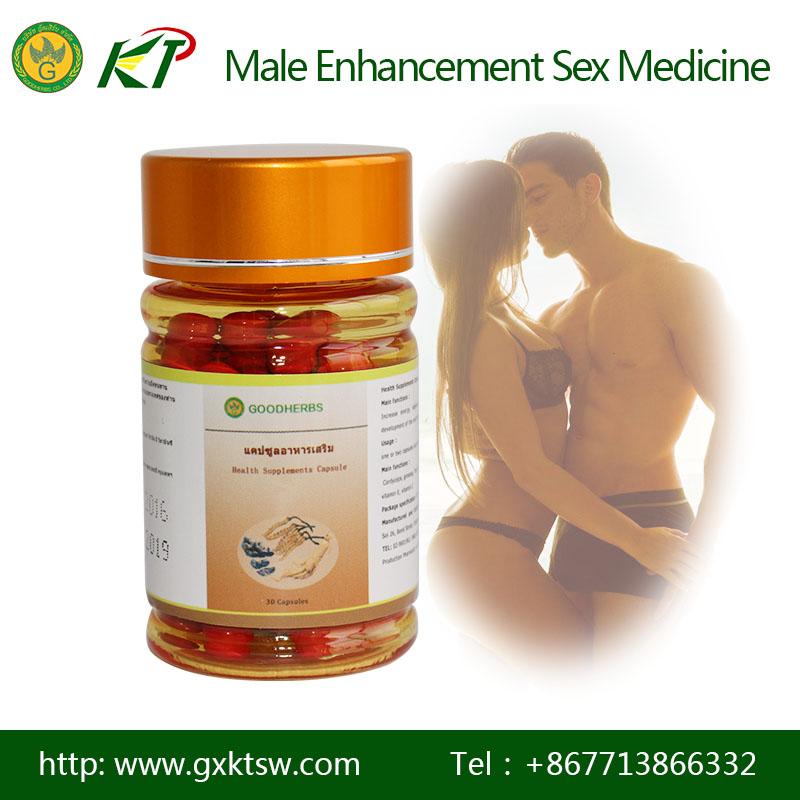 instant sex power medicine