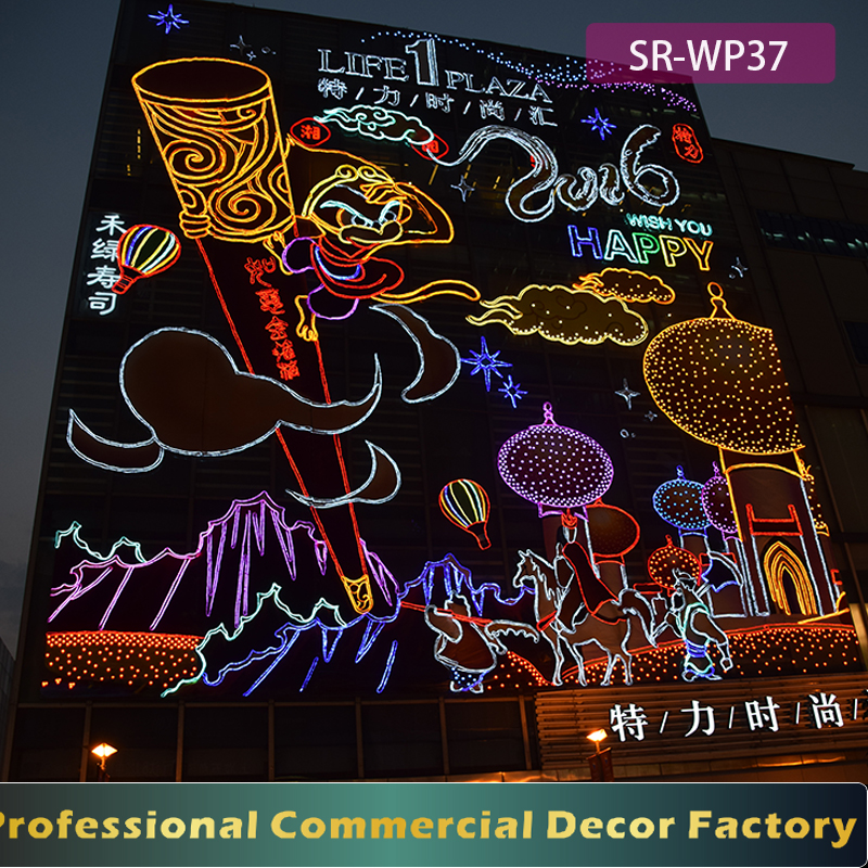 Customize commercial LED outdoor facade lighting decoration for office building
