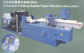 Automatic Folding Napkin Paper Machine(two color)