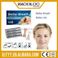 Health products from China Alibaba Express Reduce Snoring Sticker/Reduce Snoring Strip