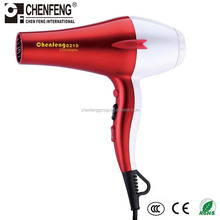 2400W powerful light weight AC motor noiseless best professional hair dryer