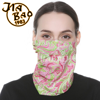 Wholesale fashion seamless tube bandana headwear
