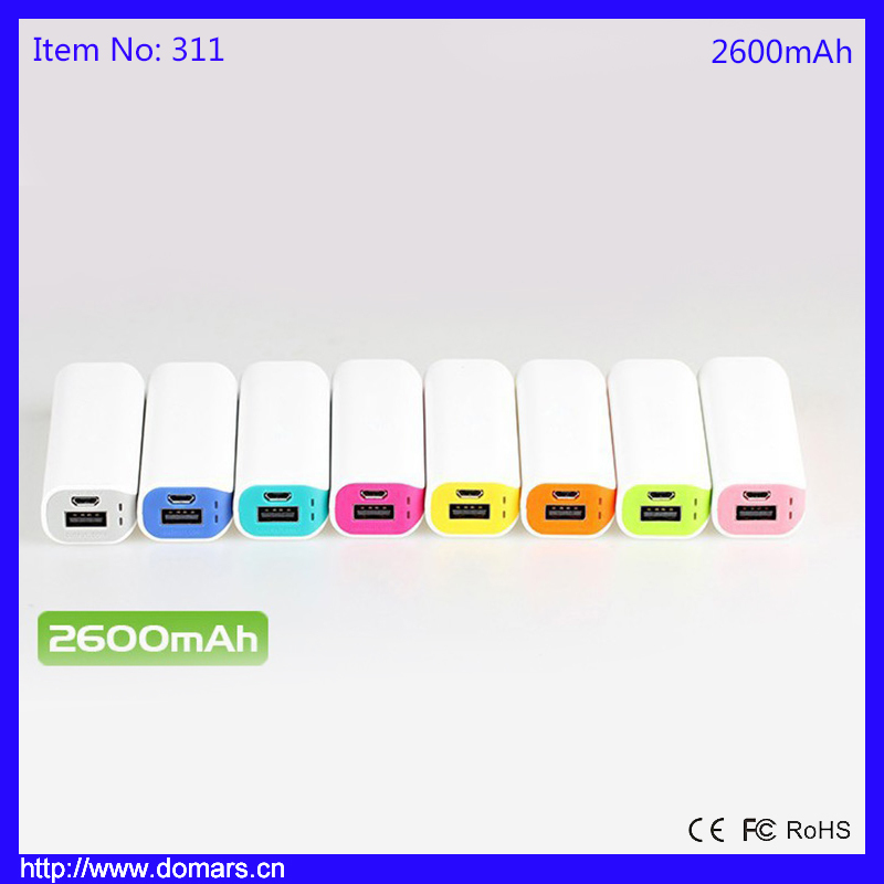 Shenzhen 2600mAh Power Bank Cell Phone Battery Portable Charger