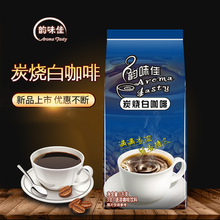 instant 3 in 1charcoal white <strong>coffee</strong>