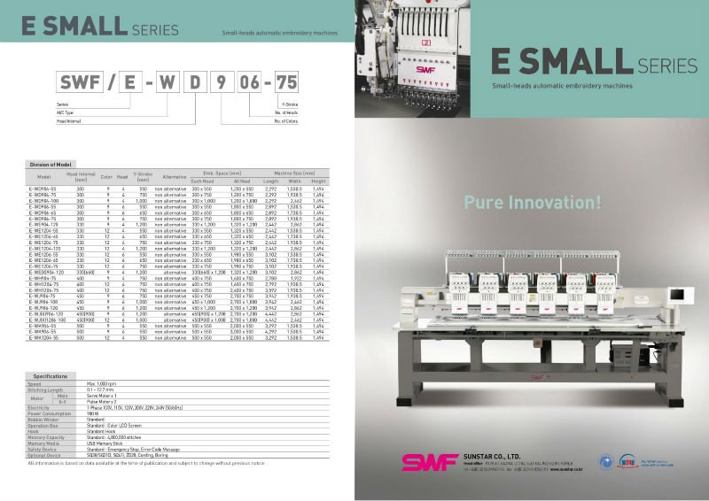 Sunstar SWF_E small Series