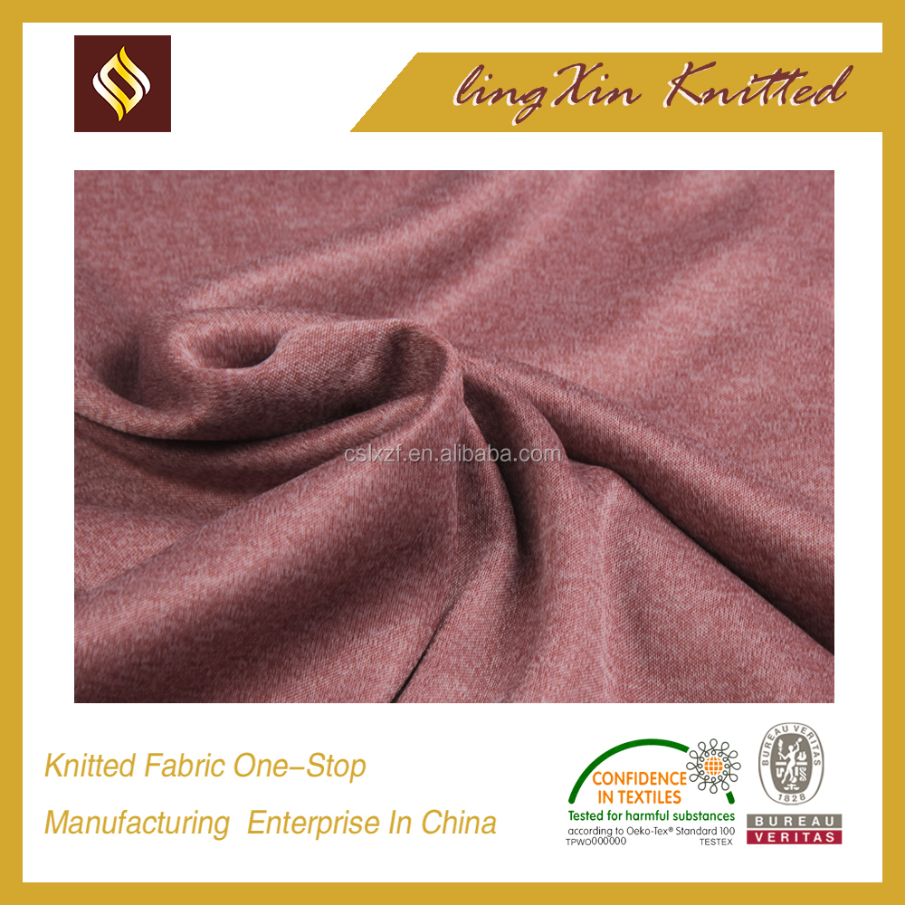 China supplier Interlock Fabric/ 100% Polyester Double Knit Fabric for underwear/garments