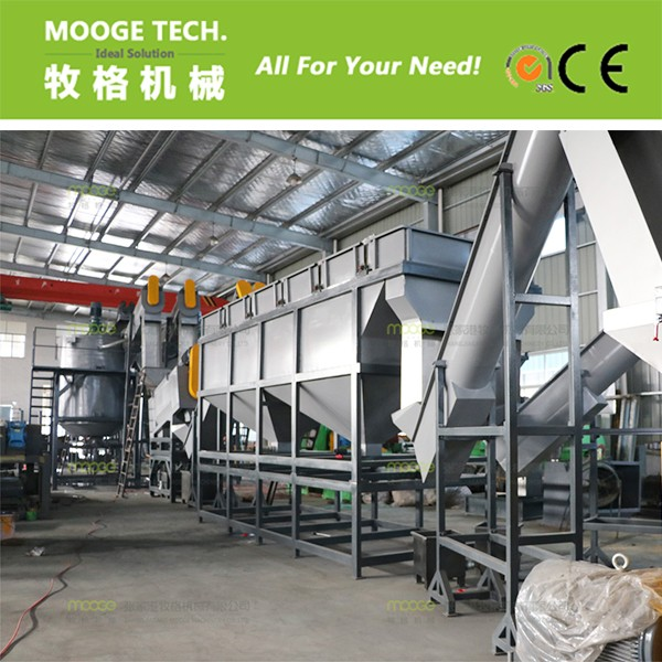 PE PP LDPE HDPE Scrap film Plastic washing recycling line for sale