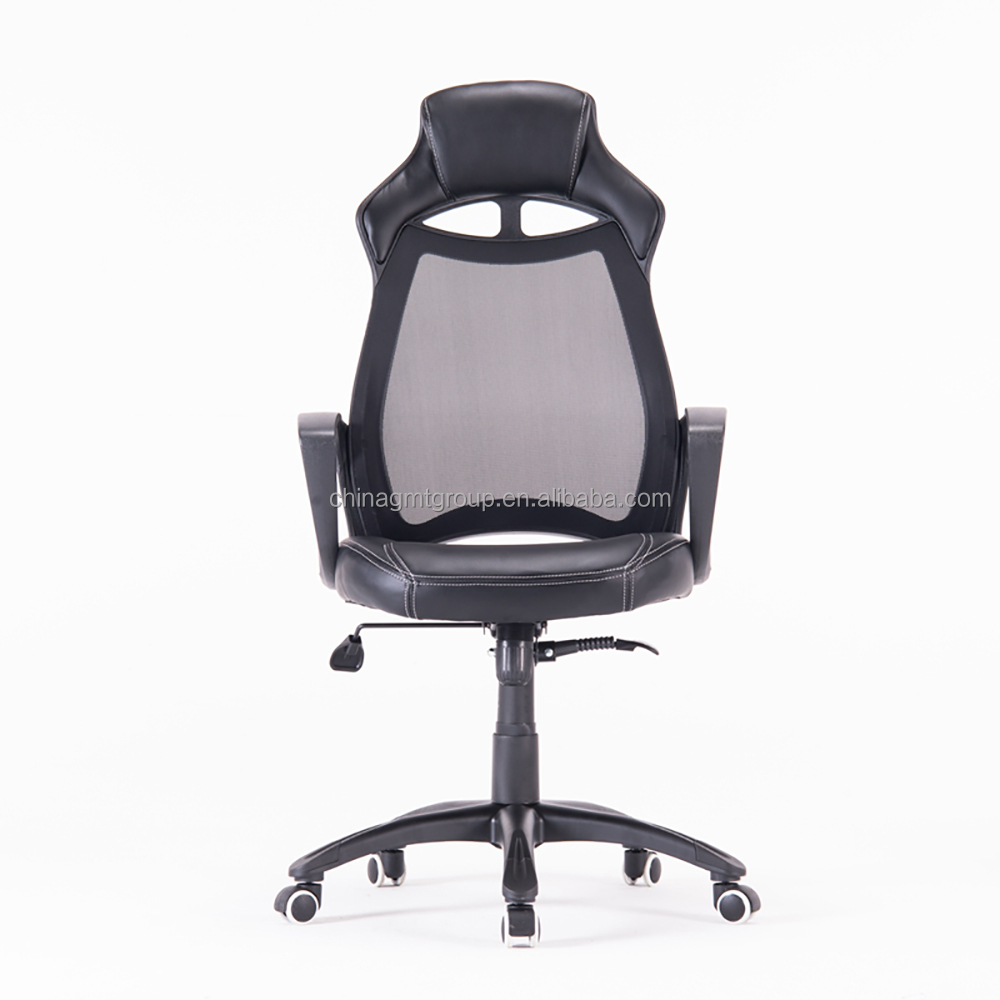 GMT 02-0178 Multi-Functional Black Leather Office Chair Mesh Chair