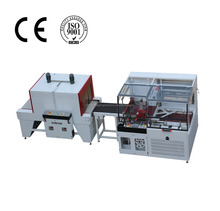 Plastic Film Packing Machine GH-5030LH Automatic Shrink Wrap Machine