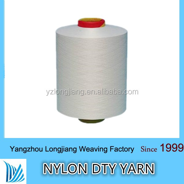 100% <strong>nylon</strong> 6 <strong>nylon</strong> 66 trilobal <strong>nylon</strong> fiber raw white 110dtex/36f/2