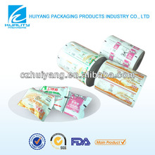Custom design plastic ldpe film roll scrap for powder sachet
