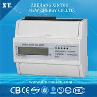 DIN Rail Energy Meter with LCD dispaly NEW PRODUCT