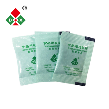 Wholesale 30Cc Oxygen Absorber Pad For Meat And Fish