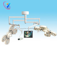 Professional Service led two heads operation theatre light with video camera