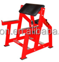 Hammer Strength Plate Loaded Equipment seated arm curl