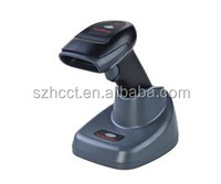 ABS 2D Wireless Area-Imaging Scanner--HS5000
