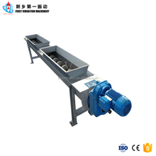 High effect U type screw conveyor with water cooling system