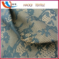 100%polyester different types of lace compound fabric