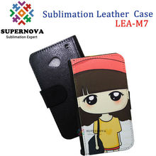 Sublimation Blanks wallet leather case for htc one m7