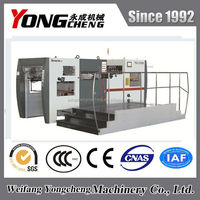 YC1100 China Best Die Cutter Machine