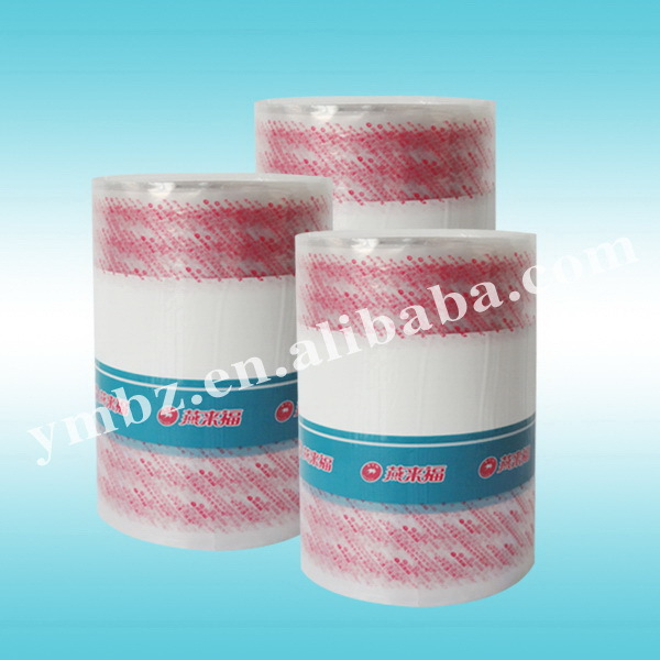 Fashionable professional food safe plastic packaging roll film