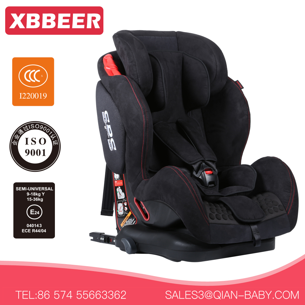 baby doll car seat for 9-36kg