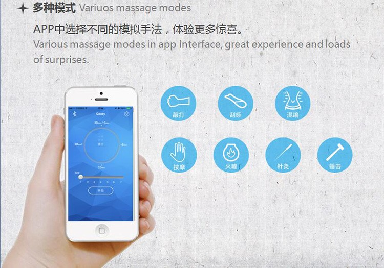 Pocket style RXD APP phone wireless bluetooth control Electrode heating tens electronic pulse massager