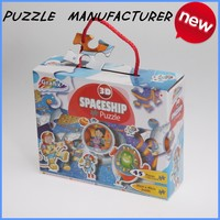 OEM3d jigsaw puzzle and educational toy game 3d paper puzzle