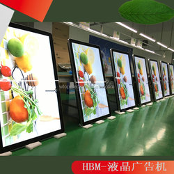 Narrow Bezel 40 inch wall mounted HD advertising LED LCD display screen