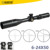 Marcool 6-24x50 SF SFIRGL .308 Air Riflescope Tactical Hunting Scope
