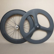 track carbon wheels 70 tri spoke front 88mm rear wheel 700C clincher fixed gear