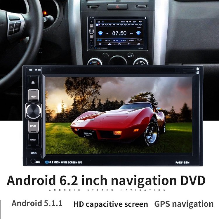 6.2 inch car universal Android GPS navigation DVD