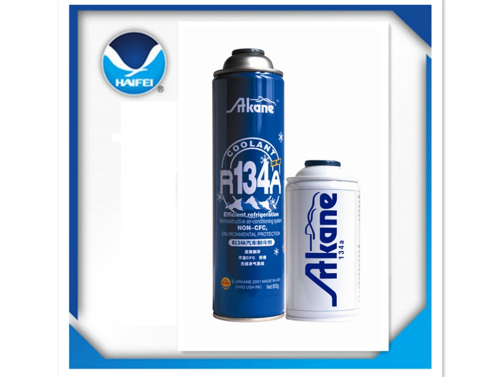 cool gas <strong>R134A</strong>
