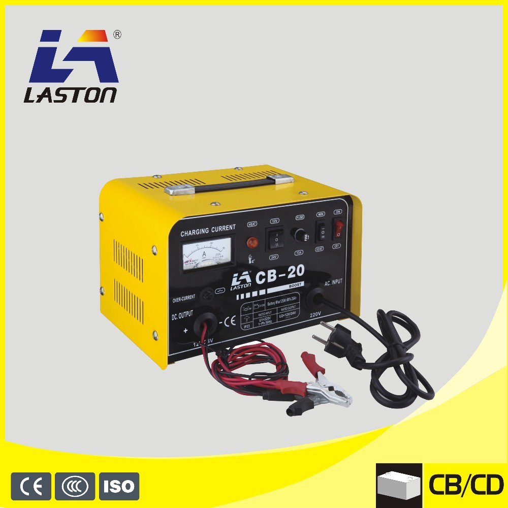 China Supplier Good Quality Hot Selling MINI Car Battery Charger