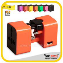 Professional factory supply Universal travel adapter High/Top grade business gift/premiums,customized gifts with best quality