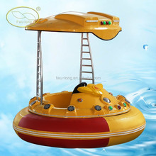 Original Design Factory Directly Supply Adult Bumper Boat With Low Price