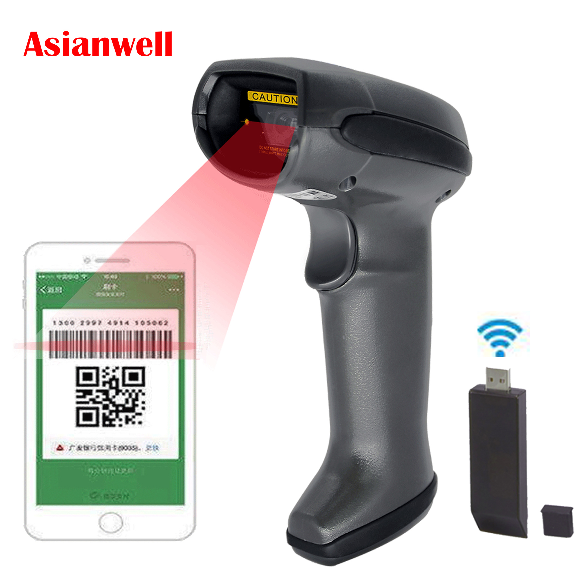 Low price of 2M Memory Barcode Scanner Large Storage Data Collector 2017 new cheap pos scanner wholesale alibaba
