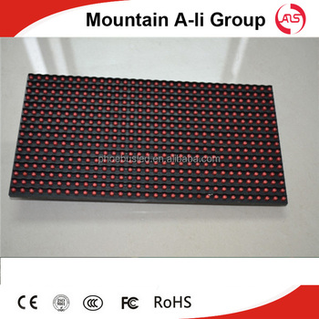 Hot products outdoor p10 red led module