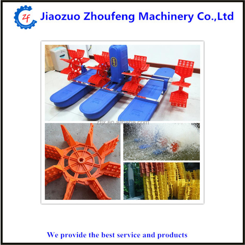 High Efficent Paddlewheel Pond Aerator (whatsapp: +86 13782812605)