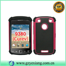 Fashion Design Silicone Cover Case For Blackberry Curve 9380