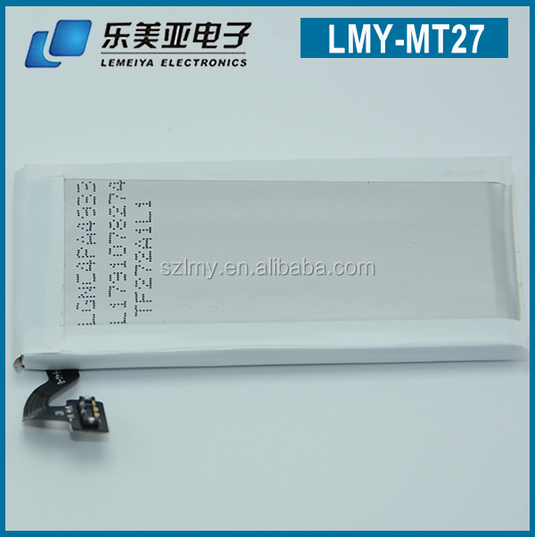 Gb t18287-2000 mobile phone Battery for sony mt27 MOBILE PHONE