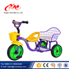 Hot essential toys baby twins tricycle/ Artistic design Mini cheap children trike / Pictures smart trike in Hebei