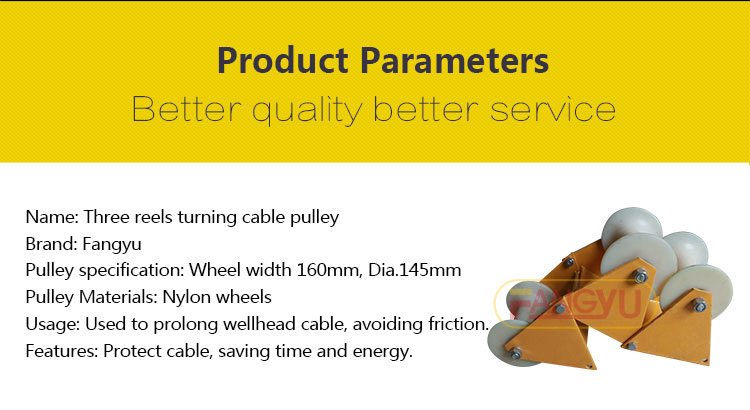 Electric cable nylon wheels triple wellhead pulley